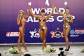 турнир World Ladies Cup