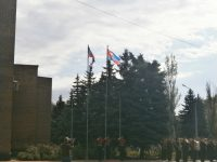 podnyatie-flaga