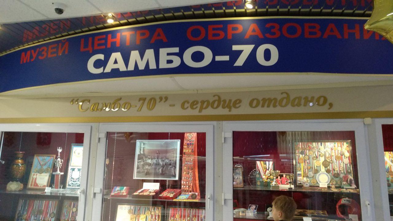 dzudoisti-v-Moskve-1
