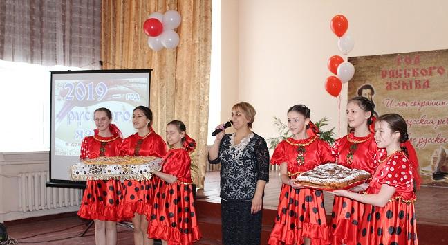 god-russkogo-yazuka-17