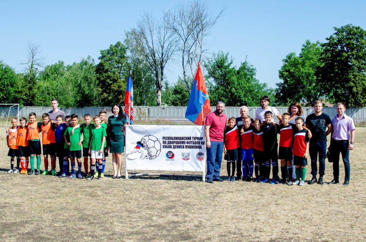 kubok-glavi-futbol-29072020-19