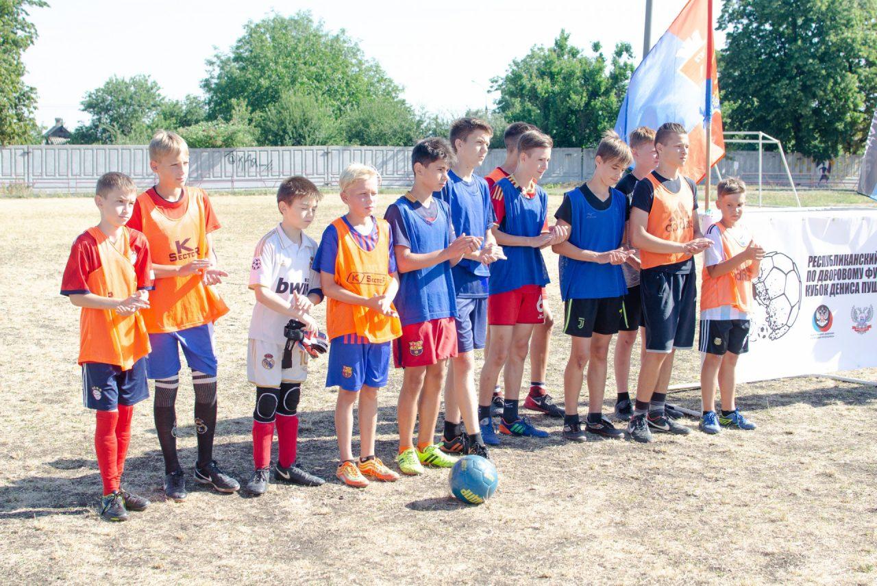 kubok-glavi-futbol-30072020-10
