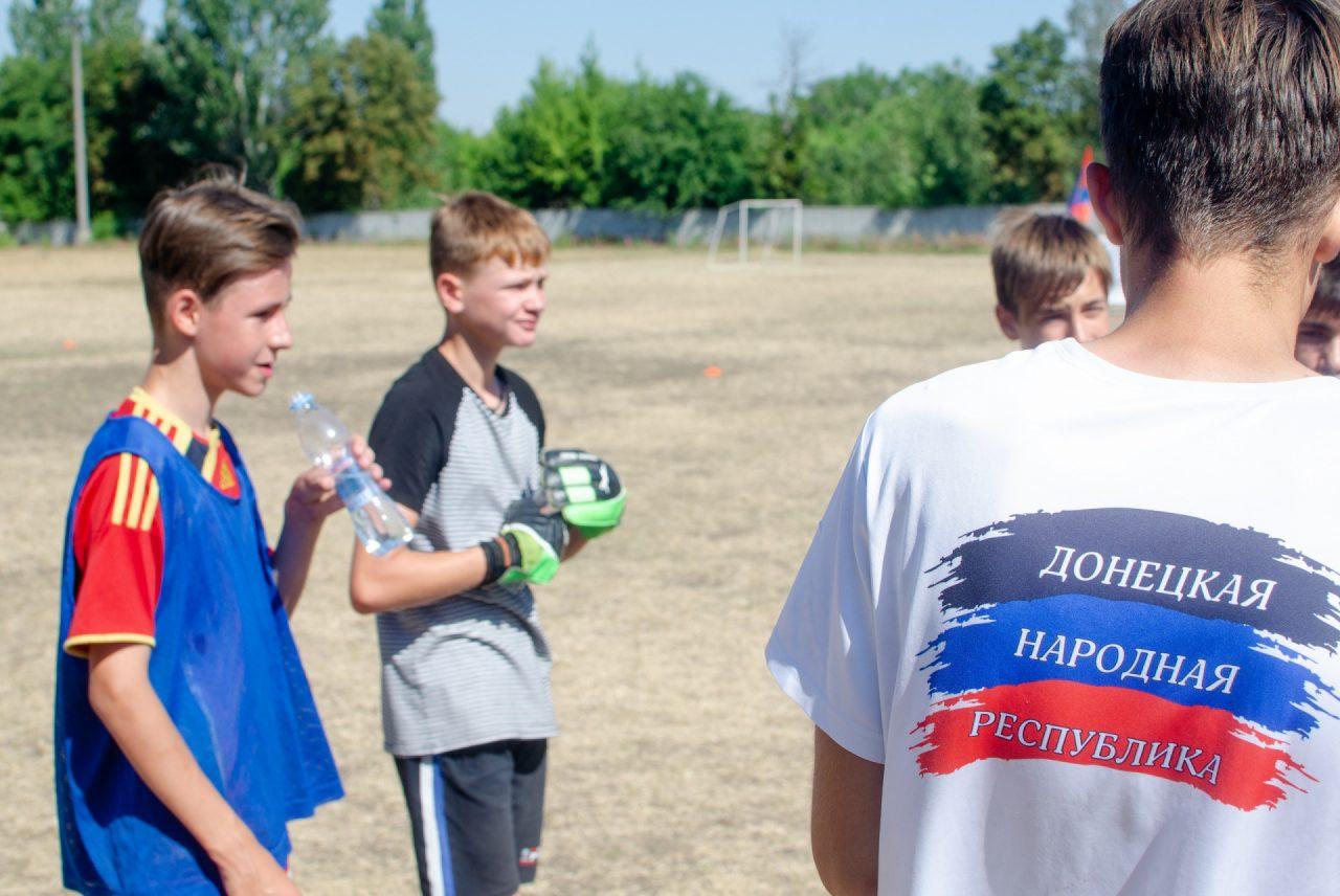 kubok-glavi-futbol-30072020-27