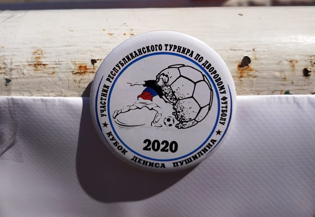 kubok-glavi-futbol-30072020-29