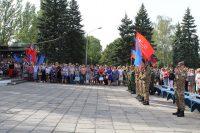 miting-75-godovshina-osvogdeniya-donbassa