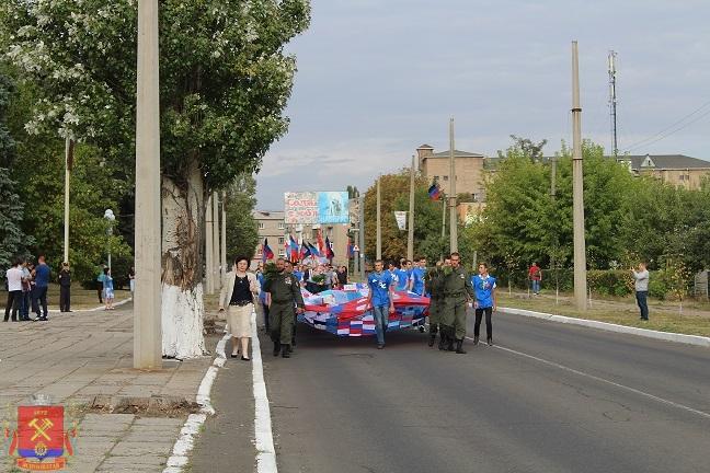 miting-k-77-letiyu-osvobogdeniyz-Donbassa-1