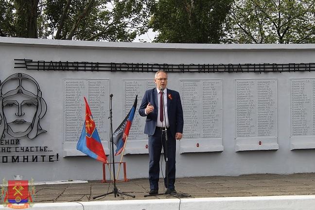 miting-k-77-letiyu-osvobogdeniyz-Donbassa-5