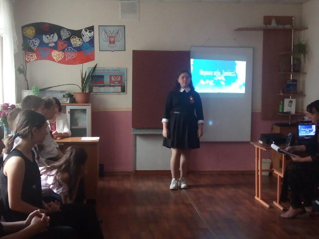 mou-2-zvonok-dlya-angelov-Donbassa-3
