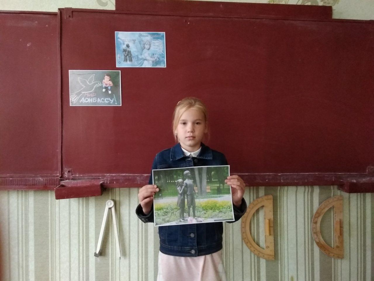 mou-3-zvonok-dlya-angelov-Donbassa-8