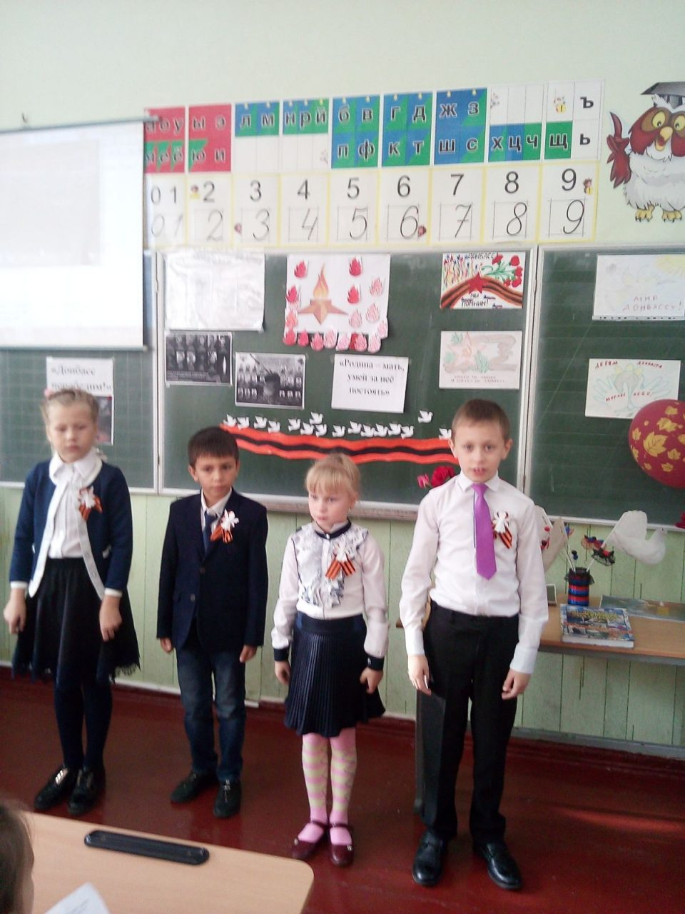 mou-4-zvonok-dlya-angelov-Donbassa-1