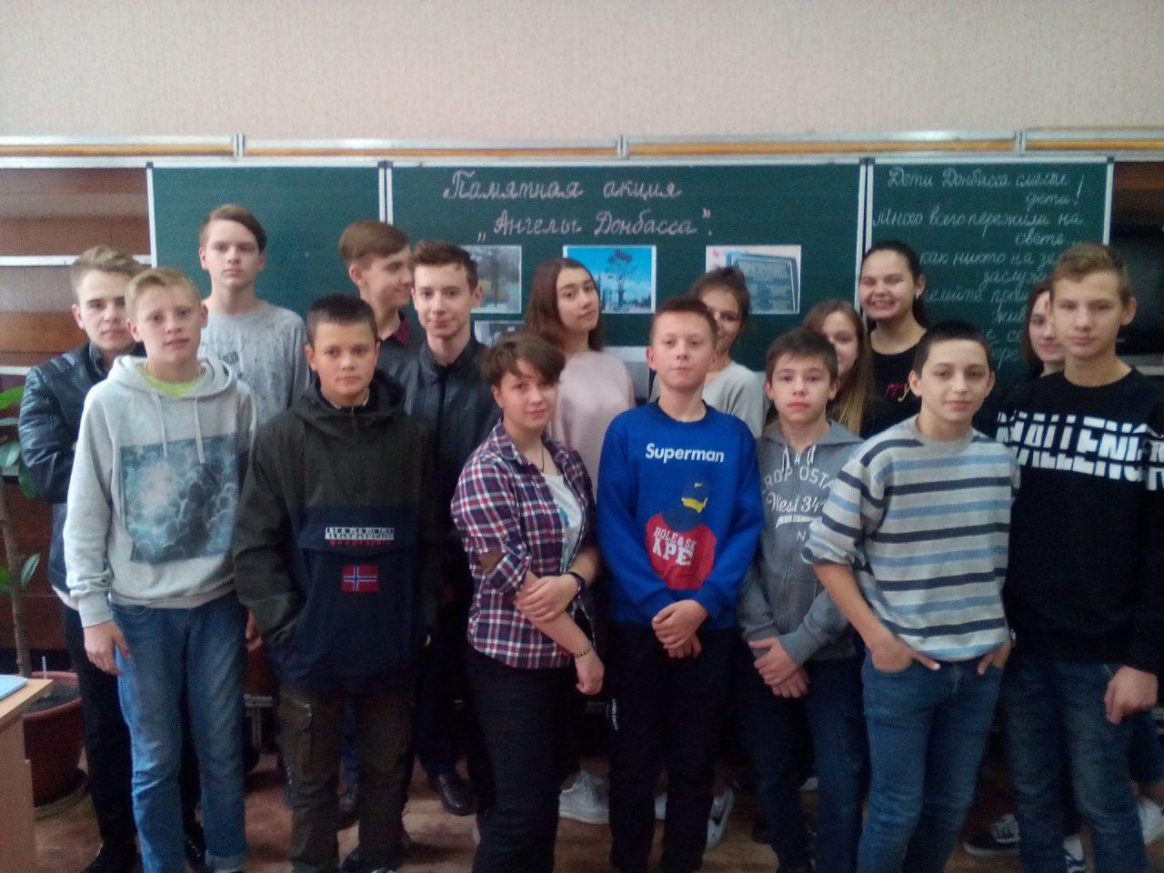 mou-4-zvonok-dlya-angelov-Donbassa