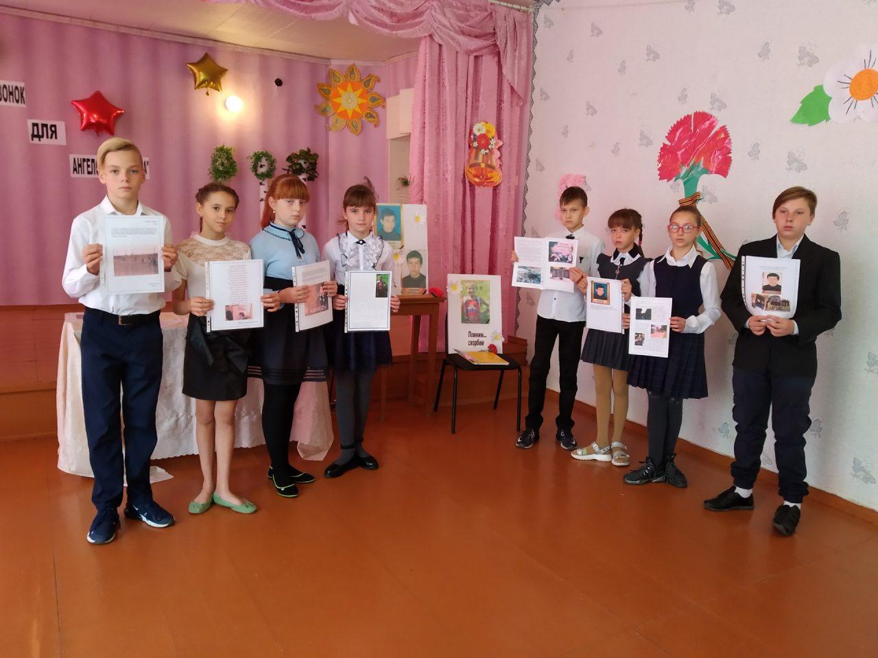 mou-5-zvonok-dlya-angelov-Donbassa-1