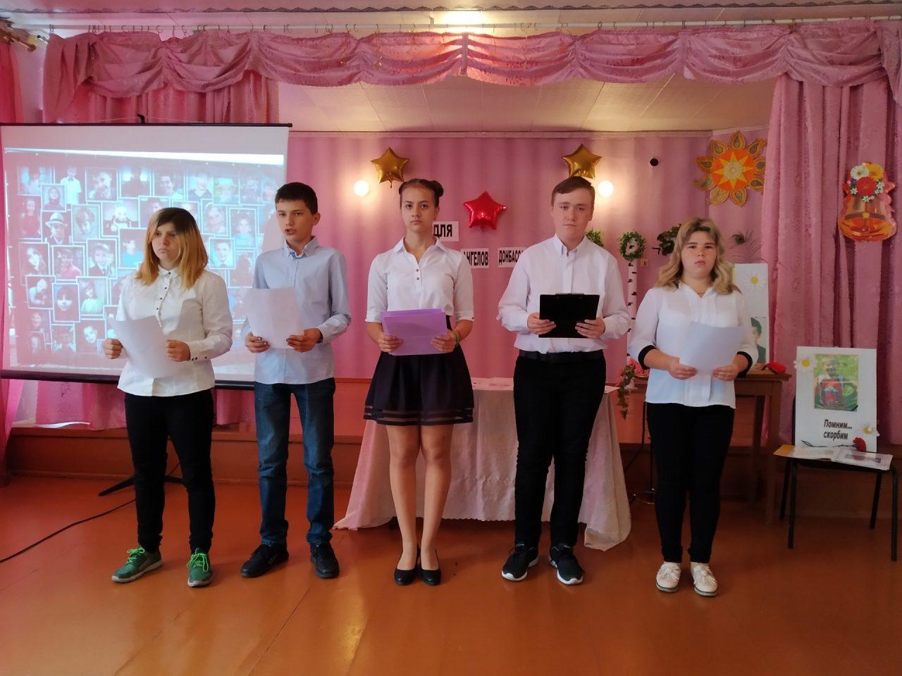 mou-5-zvonok-dlya-angelov-Donbassa