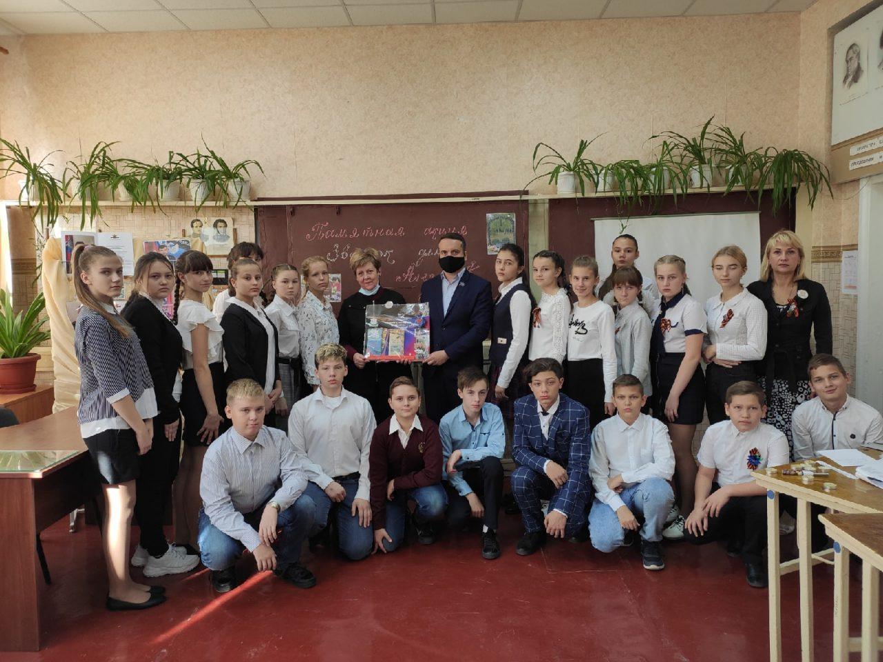 mou-6-zvonok-dlya-angelov-Donbassa-1