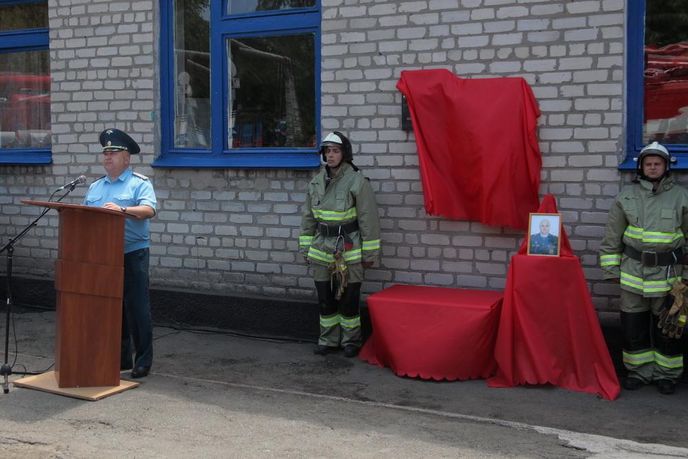 pamyatnaya-doska-oficeru-mchs-1