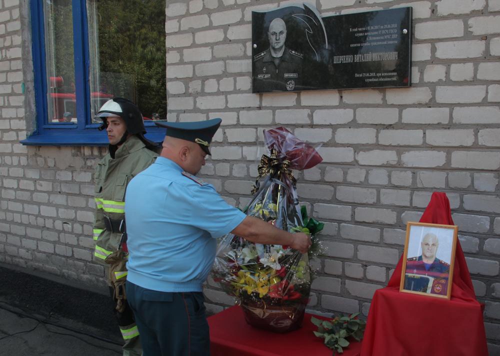 pamyatnaya-doska-oficeru-mchs-3