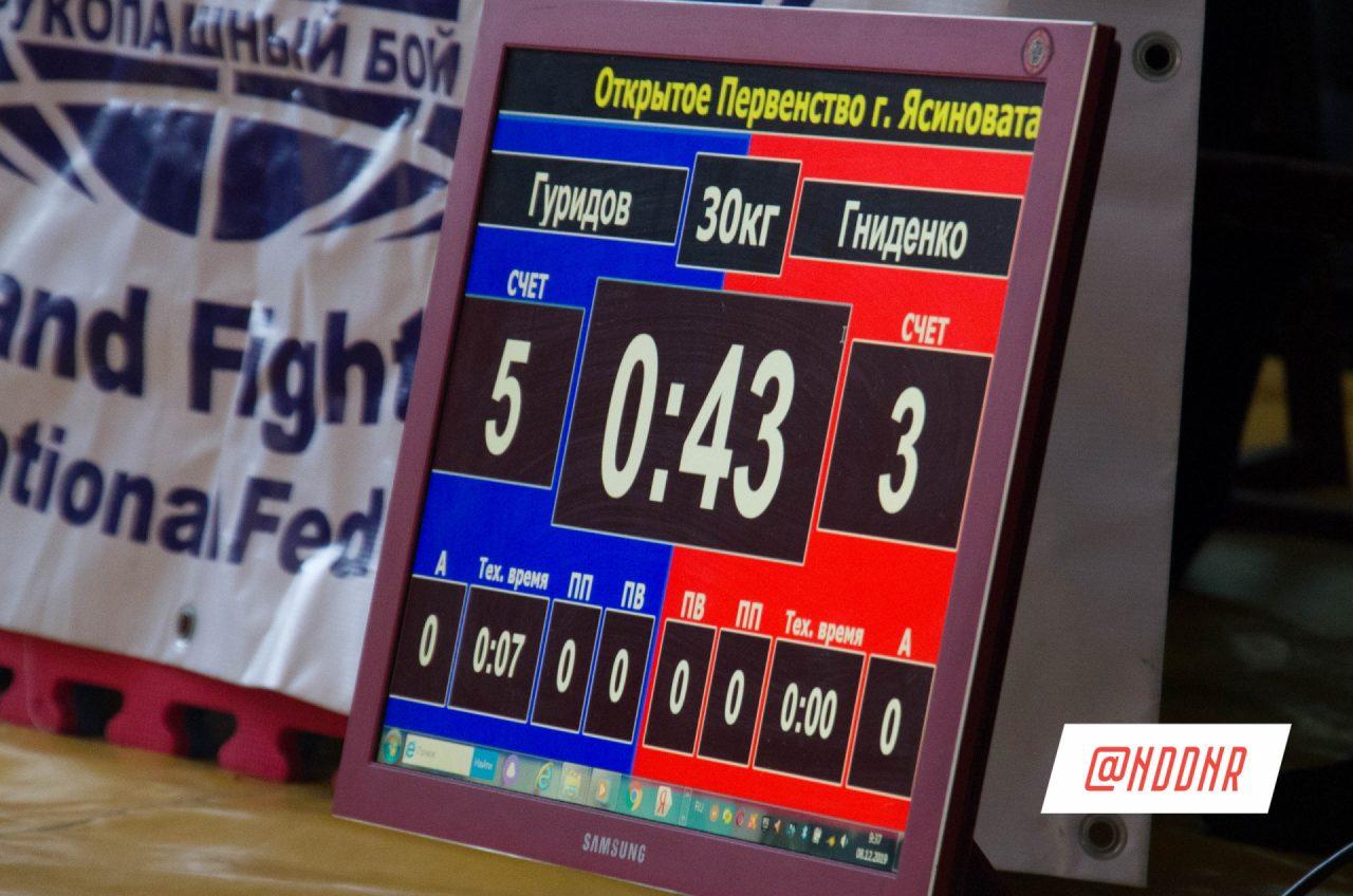 pervenstvo-po-rukopashnomu-boyu-48