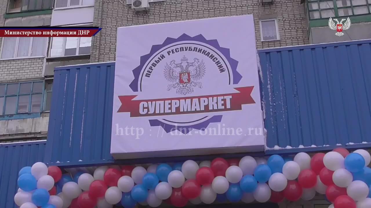 Республиканский магазин какой город на купюре 500 рублей