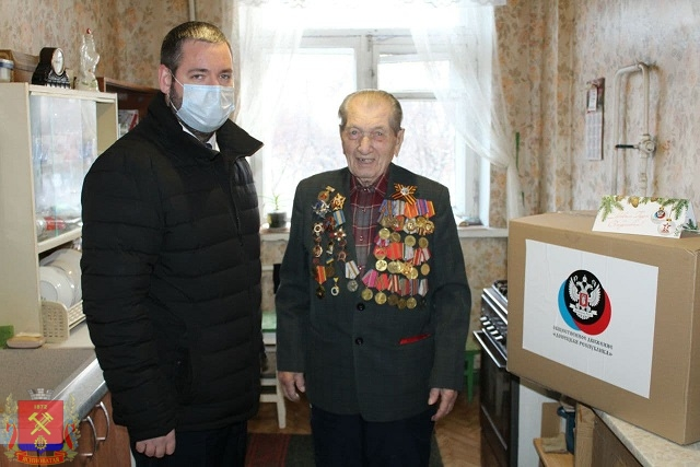 pozdravlenie-veteranov-1