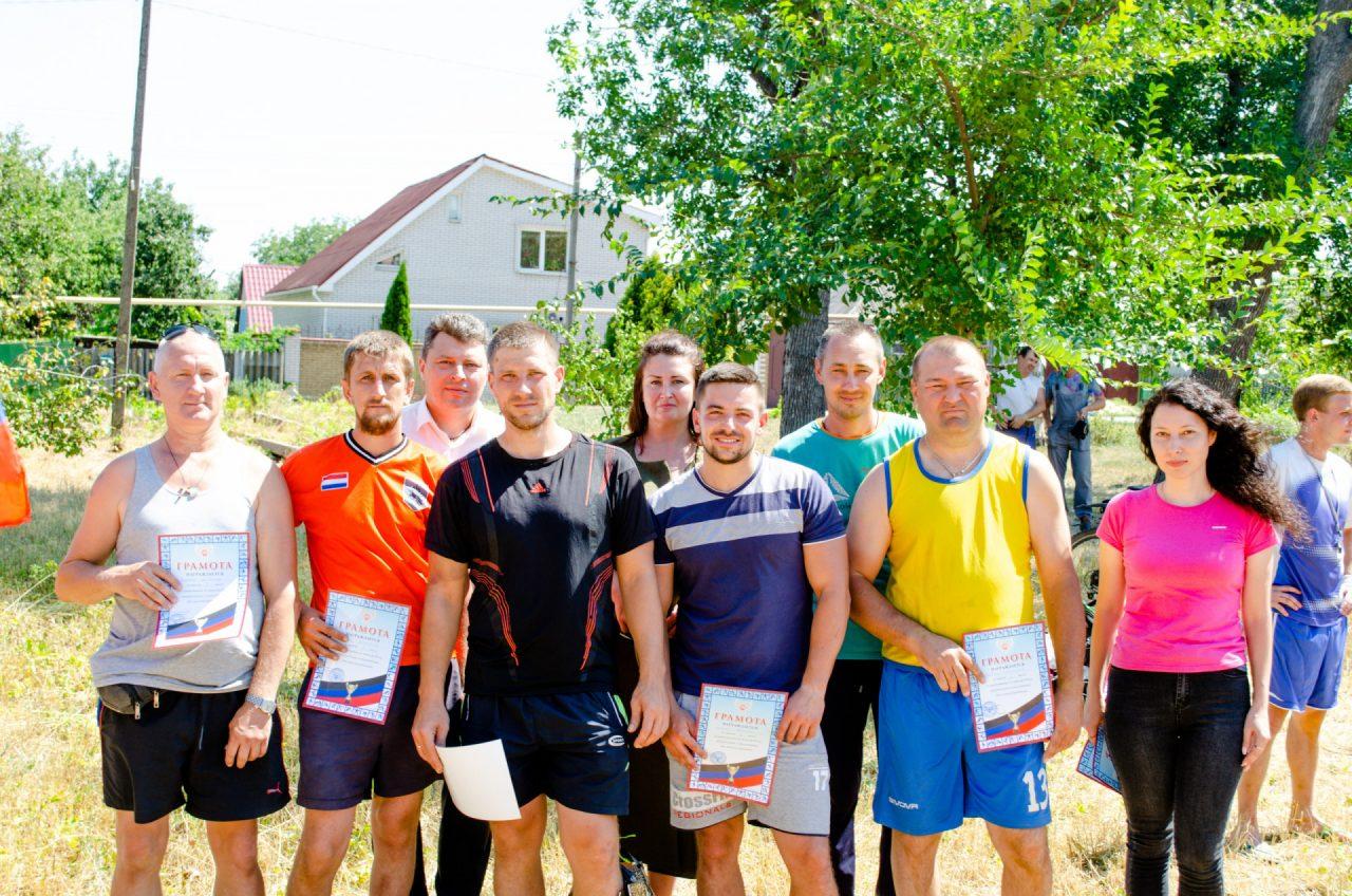 turnir-po-futbolu-sredi-sotrudnikov-gd-10