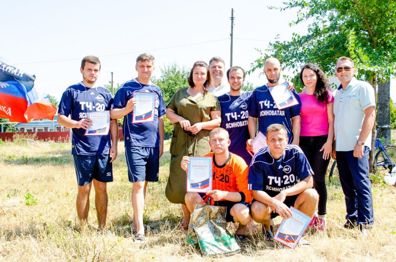 turnir-po-futbolu-sredi-sotrudnikov-gd-12