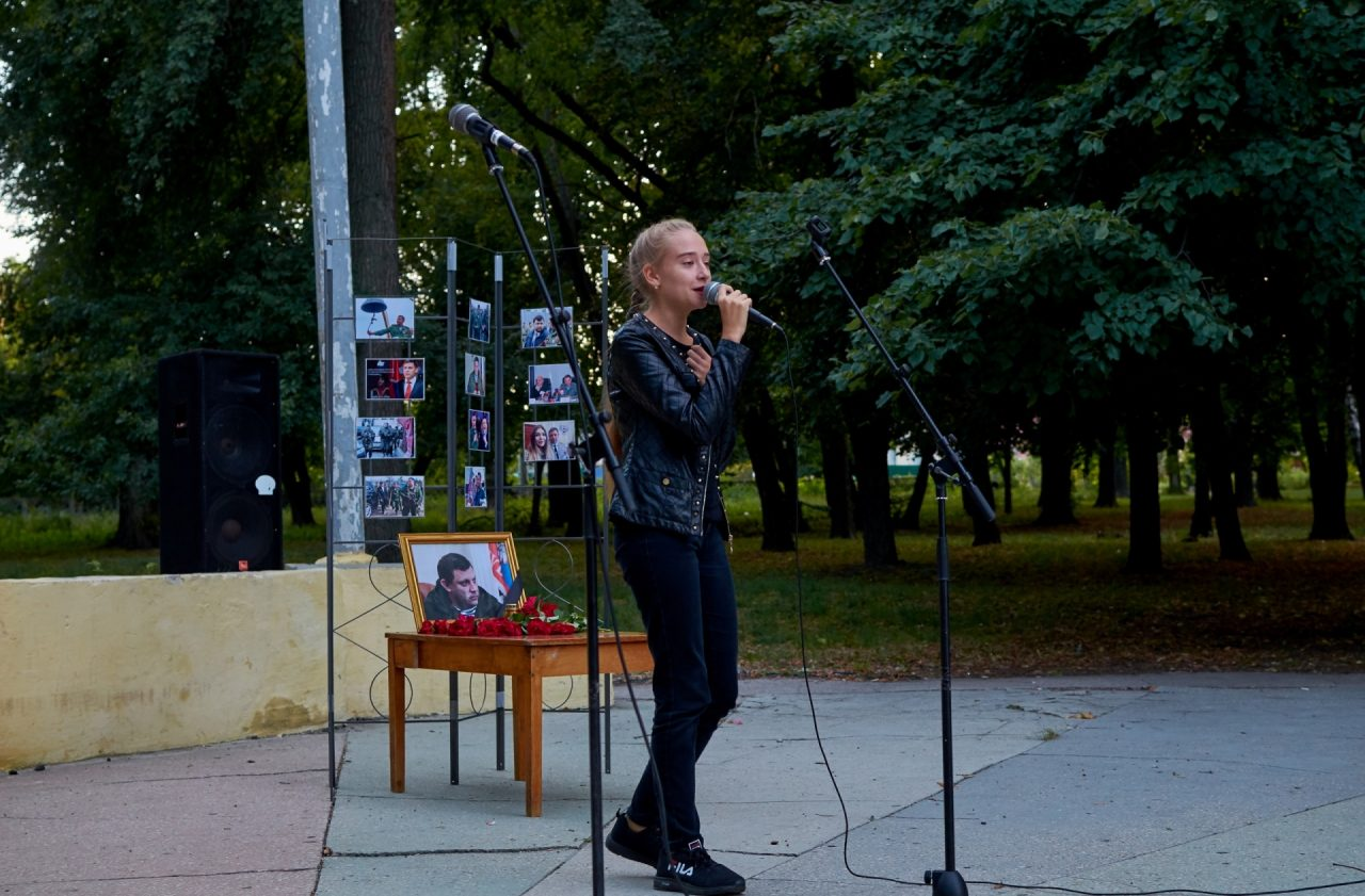 vecher-pamyati-Zaharchenko-1