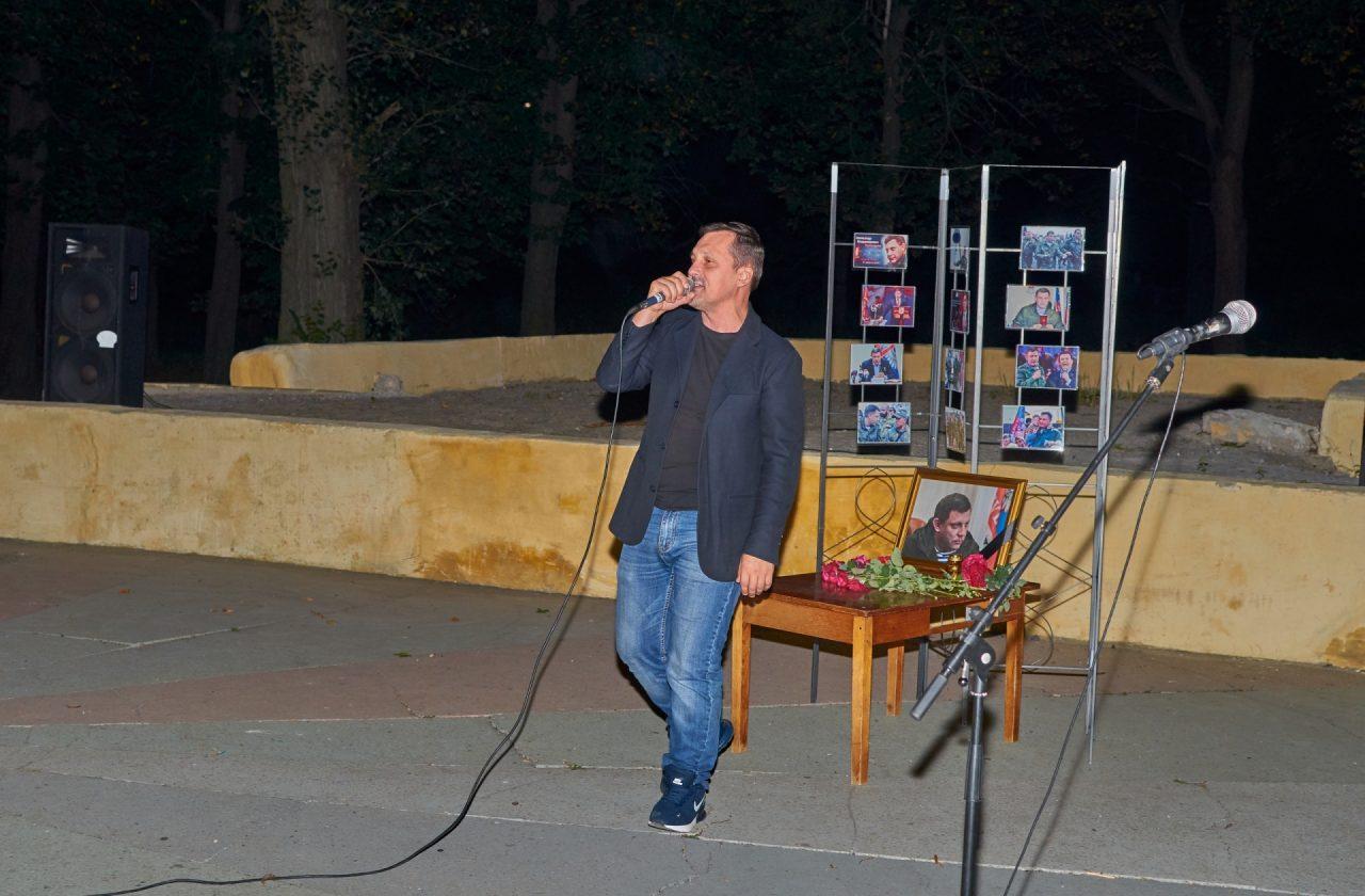vecher-pamyati-Zaharchenko-15