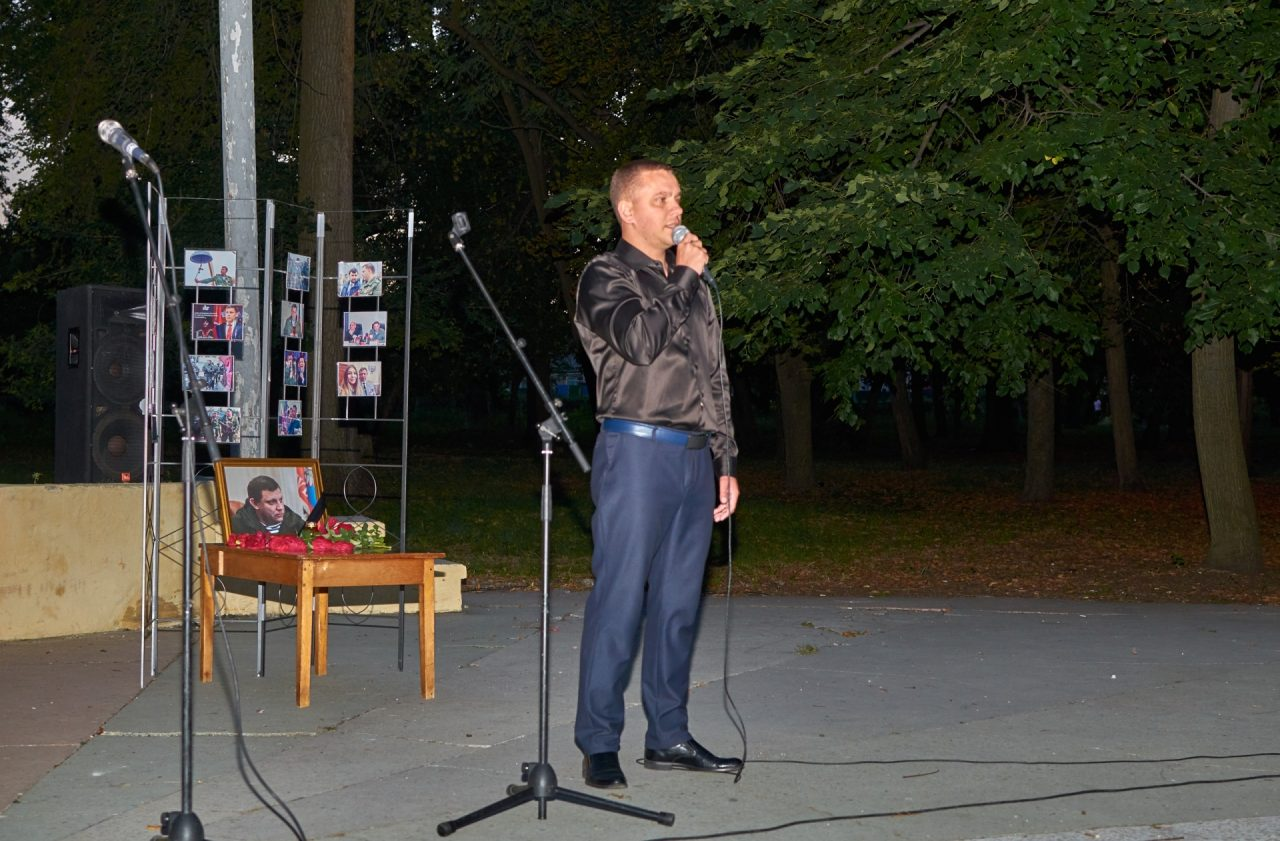 vecher-pamyati-Zaharchenko-6